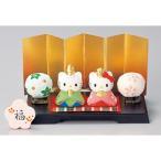 雛人形 ハローキティとひなまつり ミニ雛飾りセット [キティ4cm・ダニエル4.2cm] 雛祭り 桃の節句 かわいい プレゼント