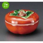 3個セット ☆ 蓋付珍味 ☆ 柿珍味赤 [ 62 x 40mm ] 【料亭 旅館 和食器 飲食店 業務用 】