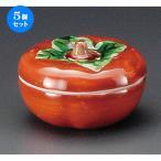 5個セット ☆ 蓋付珍味 ☆ 柿珍味赤 [ 62 x 40mm ] 【料亭 旅館 和食器 飲食店 業務用 】
