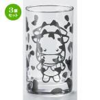 3個セット ☆ 日本土産 ☆ ミルクグラス ミルクを注ぐと。。。コミカルモーモー [ 63 x 110mm・245ml ] 【お土産 和物 贈り物 ガラス パンダ かわいい 牛乳 】