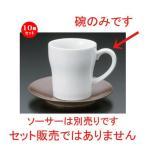 10個セット ☆ コーヒーカップ ☆白ヨーグルトマグ碗 [ 320cc 380g ] 【 洋食器 飲食店 業務用 】