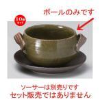 10個セット ☆ スープ ☆古染緑シチューボール [ 14.5 x 10 x 6.5cm (400cc) 340g ] 【 洋食器 飲食店 業務用 】