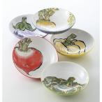食器セット 京野菜煮物鉢揃 | ギフト プレゼント 贈り物 贈答品 結婚祝い 引き出物 内祝い 誕生日