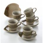 コーヒーカップ 窯変織部コーヒー碗皿揃 | ギフト プレゼント 贈り物 贈答品 結婚祝い 引き出物 内祝い 誕生日