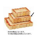 盛器 九頭竜盛込器6人用 [42 x 33cm] 木製品 (7-722-9) 料亭 旅館 和食器 飲食店 業務用