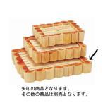 盛器 九頭竜盛込器7 8人用(小) [45 x 33cm] 木製品 (7-722-9) 料亭 旅館 和食器 飲食店 業務用