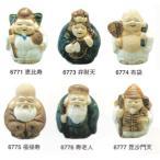 七福神 香皿