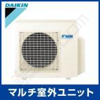 5M100RAV ダイキン ハウジングエアコン システムマルチ室外機 100クラス 5室用 単相200V