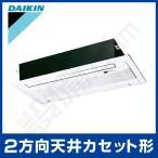 S40RGV ダイキン ハウジングエアコン 天井埋込カセット形 ダブルフロータイプ シングル 14畳程度 単相200V ワイヤレス
