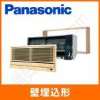 XCS-B401CK2/S パナソニック ハウジングエアコン 壁ビルトイン シングル 14畳程度 単相200V ワイヤレス