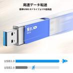 MECO USBメモリ USB3.0 64GB フラッシュドライブ 高速データ転送 金属 回転式 メモリースティック ストラップ付き キーリ