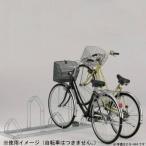 【送料無料】【代引き不可】ダイケン 自転車ラック平置き前輪差込 サイクルスタンドCS-M6