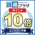 【ポイント10倍】【即納・在庫あり】●[A-5400]INAX/LIXIL シャワーヘッド部