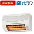 [BF-861RGA] 高須産業 浴室換気乾燥暖房機 24時間換気対応 壁面タイプ 換気扇内蔵(旧品番:BF-861RX)
