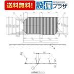 [EKK81025WL2]◎TOTO 風呂フタ シャッター式 Lタイプ