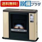 ▲[FFR-703RX P]サンポット ゼータスイング FF式暖房機 ベージュメタリック