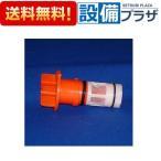■[HH0704]TOTO トイレ部品・補修品 タンクフィルターユニット