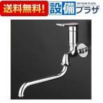 [K3SR]KVK 水栓金具 シングルレバー自在水栓(上下操作式)