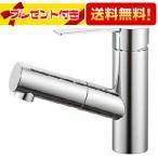 [K47531JV-13]三栄水栓 水栓金具 ワンホールシングルレバー式 シングルワンホール洗面混合栓 サンエイ