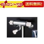 [KF800NY]KVK サーモスタット式シャワー 80mmパイプ付 逆止弁
