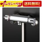 [KF800WTNN]KVK水栓金具  サーモスタット式シャワー 水栓 ケーブイケー 寒冷地用