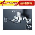 【即納】●[KM5000TF]KVK水栓金具  シングルレバー式シャワー付混合栓 ケーブイケー