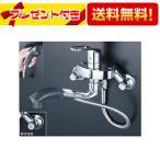 [KM5000TP]KVK 水栓金具 シングルレバー式シャワー付混合栓 ケーブイケー