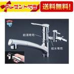 【即納】●[KM5021TTU]KVK水栓金具  シングルレバー混合栓 台所 ケーブイケー
