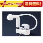 【即納】●[KM8004GS]KVK水栓金具 オープンホース式 シングルレバー式洗髪シャワー ゴム栓付 ケーブイケー