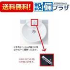 ▲[L-543FC-AM-200TV1-LF-7SALCU-A-4827]INAX 丸形洗面器セット 床排水 自動水栓