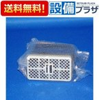 ■[TCA83-2R]TOTO トイレ部品・補修品 ウォシュレット脱臭カートリッジ 触媒組品