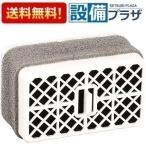 【即納】●[TCA83-8]TOTO トイレ部品・補修品 ウォシュレット脱臭カートリッジ 触媒組品