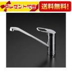 □[TKGG31E]TOTO キッチン用蛇口 GGシリーズ シングルレバー水栓 一般地仕様(旧型番:TKHG31PE・TKJ31UF3R)