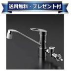 □[TKGG31ECH]TOTO 分岐金具付キッチン蛇口 シングルレバー混合栓(旧型番:TKG31UPHS)