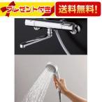 □[TMGG40EW]TOTO 浴室用水栓GGシリーズ サーモスタットシャワー エアインクリック(旧型番:TMGG40W・TMHG40WR・TMJ40W3S)