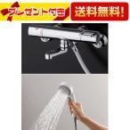 □[TMGG40SEW] 浴室用水栓 TOTO GGシリーズ  サーモスタットシャワー エアインクリック(旧型番:TMGG40SW・TMHG40WSR)