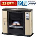 ▲[UFH-703RX P]サンポット ゼータスイング FF式床暖房 ベージュメタリック