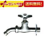 [Y123-13]三栄水栓 水栓金具 単水栓 洗濯機用ホーム水栓(一般地仕様) サンエイ(Y12313)