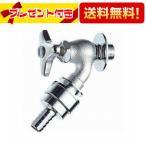 [Y81V-20]三栄水栓 自動接手散水栓 サンエイ(旧型番:Y81J-20)