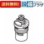 [Z522]KVK 止水ボンネットユニット 切替弁・止水弁カートリッジ ケーブイケー