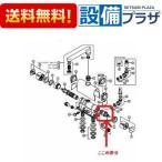 [Z669MN] KVK KF771(Z)T等用 止水弁ユニット(混合栓) ケーブイケー