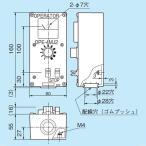 OPE-4MJ2 日立産機システム インバータ用操作盤 オプションパーツ