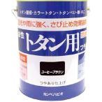 130-5443 ALESCO カンペ 油性トタン用3Lコーヒーブラウン