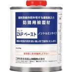 ショッピングシール ZAP-PT2 MSMMBC ZAPペースト 750ml缶