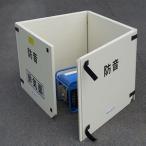 防音パネル FX-1000 1200X1200 テクセルSAINT FXシリーズ 岐阜プラスチック 4枚/1セット コンプレッサー防音 代引不可 北海道・沖縄・離島は送料¥7,500(税抜)