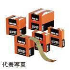 BXB20-01-L1 岩田製作所 シム シムボックス 真鍮 1m巻 紙製ケース入リ