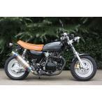 エイプ 125ccバイク セル、クラッチ付 キットバイク