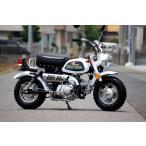 モンキー ローダウンカスタムキットバイク 50cc