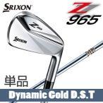 SRIXON Z965 単品 アイアン ( #3 #4 )  ダイナミックゴールド DST スチール シャフト ダンロップ DUNLOP スリクソン ( メーカー保証有り)
