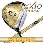 ダンロップ ゼクシオ プライム 9 メンズ ドライバー SP 900 カーボンシャフト XXIO PRIME 新品 (正規取り扱い店 メーカー保証有り)送料込